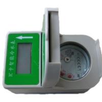IC卡冷水表