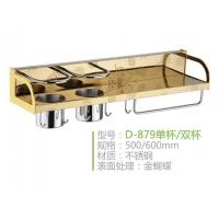 艺隆高档不锈钢金色蝴蝶刀架系列