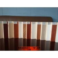 小区精装材料实木包覆门板实木镀膜板航美厂家