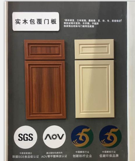 高夫 SM-56 实木包覆门板