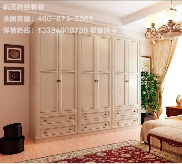 高夫衣柜门实木包覆门板采用PVC镀膜工艺360度包覆1338