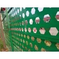 墙面装饰镀锌板冲孔网机械防护网罩