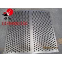 墙面装饰铝板吸音墙面穿孔铝板
