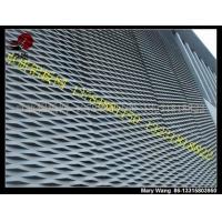 2.0毫米厚幕墙装饰鱼鳞孔铝板网