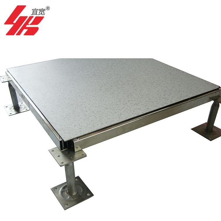 上海宜宽HPL全钢防静电高架活动地板