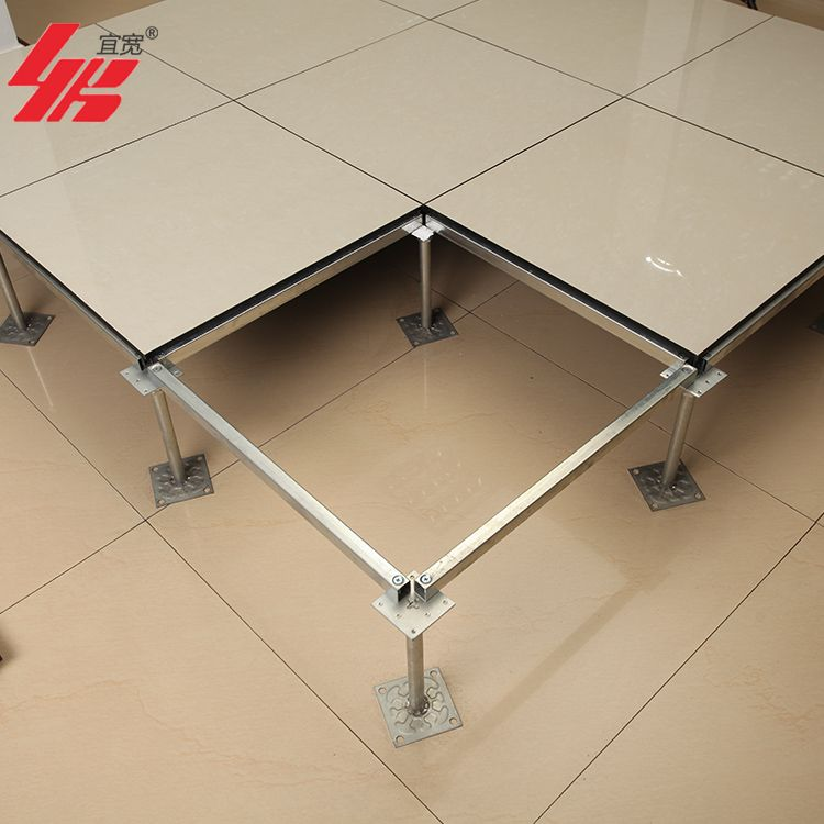 宜宽全钢防静电高架活动地板国标抗静电耐磨性能优良