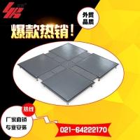 上海宜宽OA带线槽智能网络活动地板
