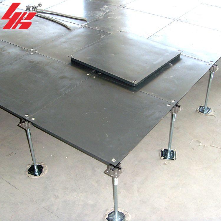 上海宜宽全钢办公楼高架oa网络地板地板防火架空排线