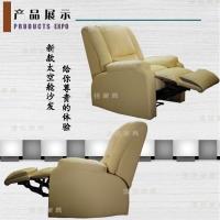 广州网吧专用包间沙发图片豪华KTV沙发款老湿影院48试任选