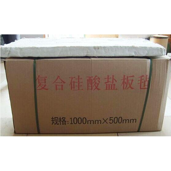 南京硅酸盐保温板-瑞鑫祥保温材料