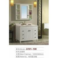 河南长葛PVC浴室柜A101款