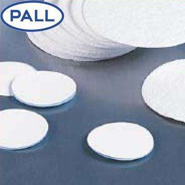 PALL玻璃纤维过滤膜