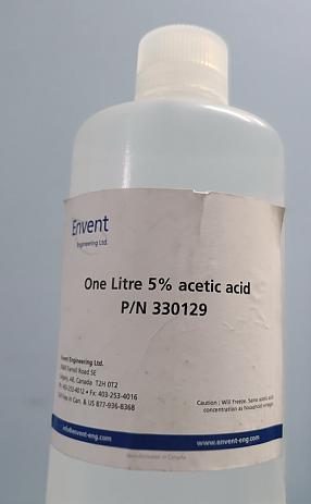 331硫化氢分析仪醋酸