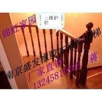 南京实木楼梯护栏-南盛发楼梯