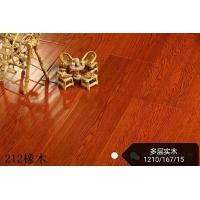 中欧地板-多层实木地板系列212