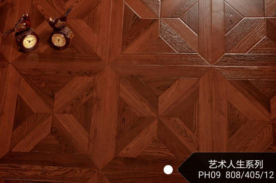 中欧地板-艺术人生系列PH09