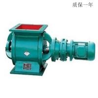 YJD-A星型卸料器300*300 方口卸灰阀