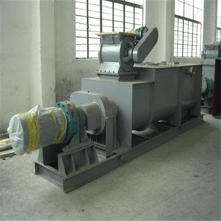 不锈钢粉尘加湿机双轴搅拌机供化工、冶金专用
