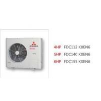 三菱重工中央空调KX6系列多联机