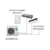 中山大金家用中央空调超级多联3MX/4MX系列