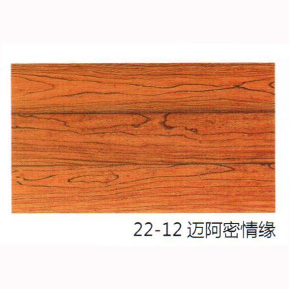 南京实木地板 圣达本真实木系列 榆木仿古