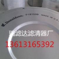 唐纳森空气滤芯P181099