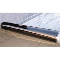 1.5厚BAC湿铺法复合双面自粘橡胶沥青防水卷材 防水材料