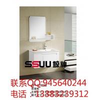 白色实木浴室柜|图片  优质材料