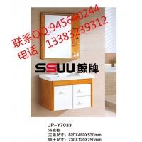 橡木浴室柜组合 简单时尚设计