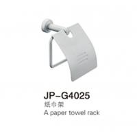 卫生间 小铝纸巾盒   纸巾架
