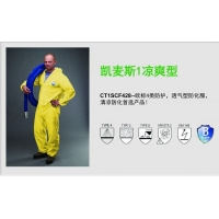 雷克兰凯麦斯1系列防护服,CT1S428防强酸碱防化服