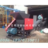 上海爐渣破碎機_鵝卵石制砂設備_錘式粉碎機配件