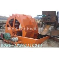 陶瓷厂扒沙分级机FG-15螺旋分级机配件 螺旋洗砂机角度