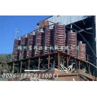 槽型玻璃钢螺旋溜槽 沙金稀土溜槽设备 旋转塑料分级机