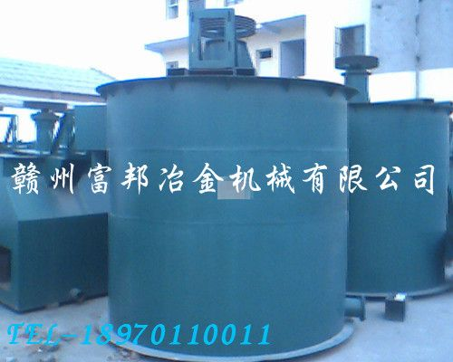 硫矿防腐蚀搅拌桶XMB耐酸搅拌机 水泥注浆搅拌设备