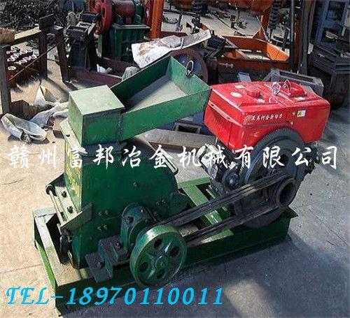 柴油机驱动破碎机 钨矿石粉碎机设备 铸钢破碎机外壳