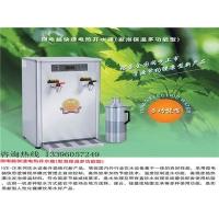 裕豪ZK-H开水器|直饮净化开水器|武汉供应