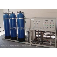 湖北\武汉5吨酒店宾馆饮用水设备