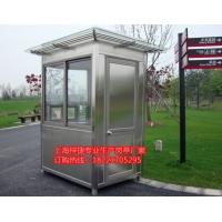 生产不锈钢岗亭,停车场不锈钢岗亭,不锈钢保安岗亭