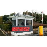 上海铝塑板岗亭,铝塑板门卫岗亭,铝塑板保安岗亭