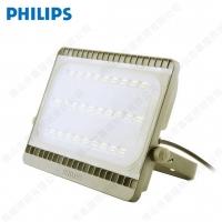 飞利浦LED投光灯100W-LED广告灯100W 泛光灯