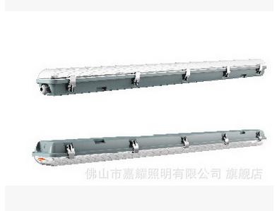欧司朗40W和20W 代替传统荧光灯36W 朗德万斯系列 L