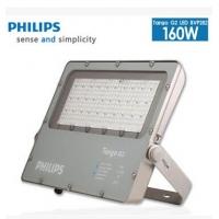 飞利浦LED泛光灯BVP282  160W大功率户外广告灯具