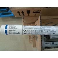 飞利浦1.2M米LED日光灯管10.5W 塑料灯管