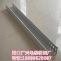 海南海口三亞鍍鋅電纜橋架廠100*200*0.8