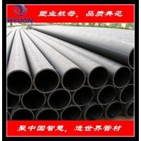 供应小区PE排水管_厂区聚乙烯排水管_再生料生产