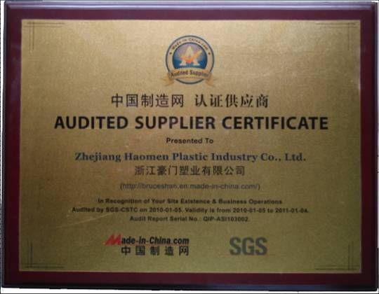 荣誉证书 - 南京集成吊顶-南京厨卫吊顶-世纪豪门吊顶