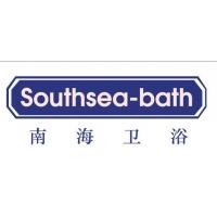 安平县南海卫浴制品厂