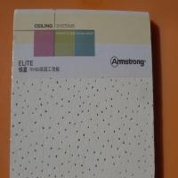 阿姆斯壮雨冰花针孔矿棉板银星16mm厚RH99吸音天花板