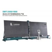 三铭SMW2500型中空玻璃生产线